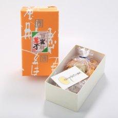 画像1: 二色セット(丸漬け・かおり) (1)