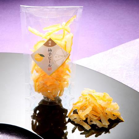 画像1: 柚子ピール (1)